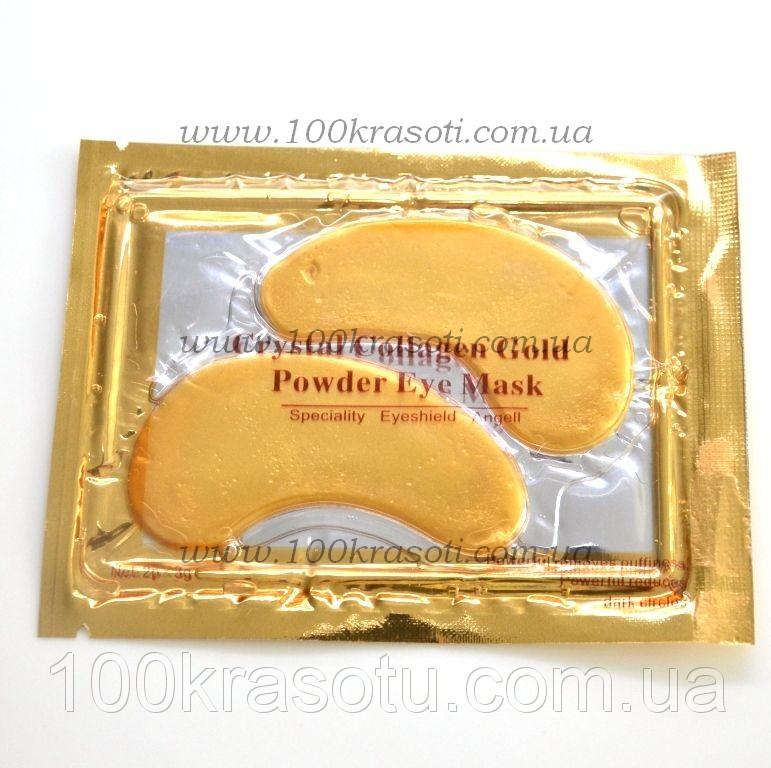 """Маска под глаза золотая, коллагеновая с био-золотом для глаз """"Crystal Collagen GOLD Powder Eye Mask"""" 1шт"""