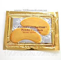 """Маска под глаза золотая, коллагеновая с био-золотом для глаз """"Crystal Collagen GOLD Powder Eye Mask"""" 1шт, фото 1"""