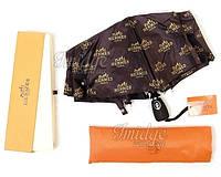 Зонт Hermes 998850