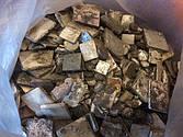 Цены на техническое серебро
