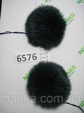 Меховой помпон Кролик, Тем. Зеленый, 11 см,  пара 6576, фото 2