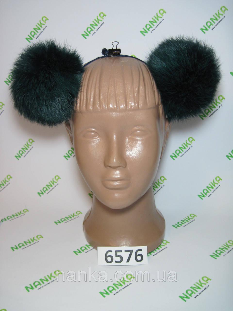 Меховой помпон Кролик, Тем. Зеленый, 11 см,  пара 6576