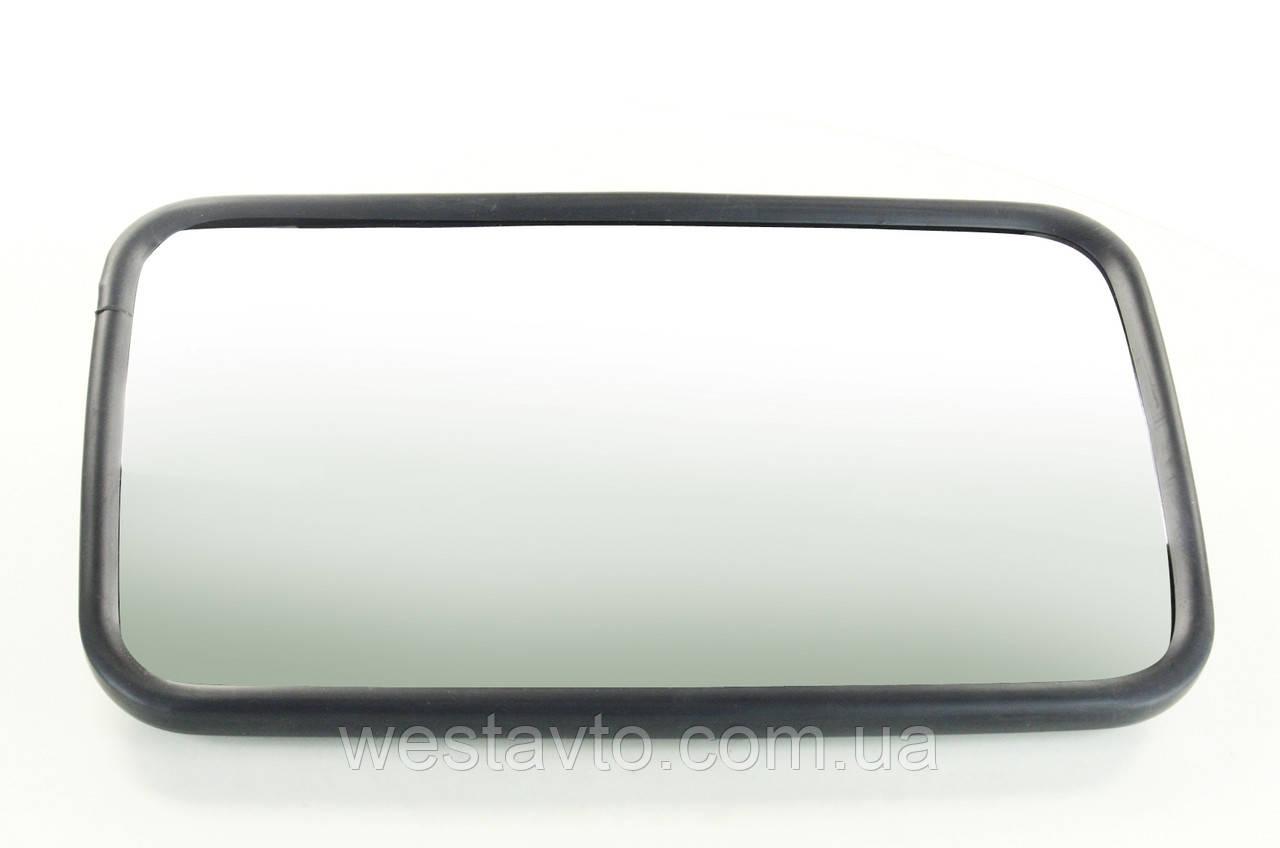 Зеркало боковое ГАЗ 3307,4301 290х175 сферич.