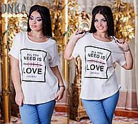 Стильная женская футболка с надписью, батал