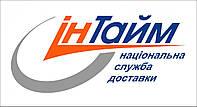 БЕСПЛАТНАЯ ДОСТАВКА гаражных ворот по Украине!!!