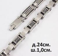 Мужской стальной браслет на руку - звенья в виде пружины