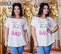 Белая женская футболка, батал