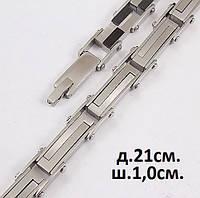 Мужской стальной браслет на руку - г-образные звенья