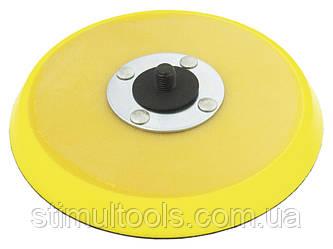 Шліфувальна підошва для пневмошлифмашин 150 мм