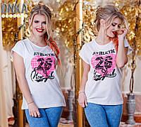 Яркая женская футболка с сердечком
