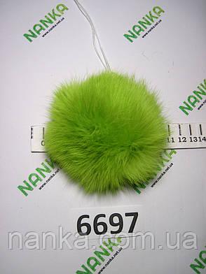 Меховой помпон Кролик, Салатовый, 11 см,  6697, фото 2