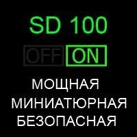 Паяльная станция SOLDER SD-100