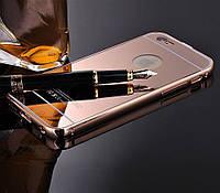 Чехол для Iphone 6/6s (4.7 дюйма) - зеркальный металлический