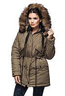 Молодежная куртка женская зимняя интернет магазин