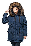 Женская зимняя куртка пуховик от производителя