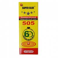 Супер клей универсальный 505 (20г)