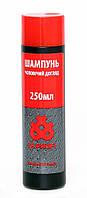 """UA Profi Шампунь """"Мужской уход"""" для всех типов волос, 250 мл."""
