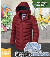 Зимняя куртка для мальчика 15 лет