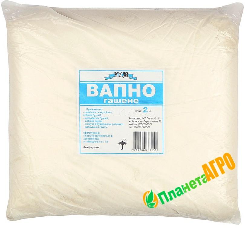 Известь гашенная, 1 кг, Украина