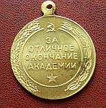 Золотая медаль За окончание Академии им. Ворошилова копия В527 , фото 2