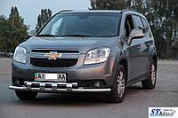 Защитный обвес переднего бампера ST015 Шевроле Орландо 2010+