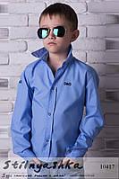 Рубашка на мальчиков D&G голубая