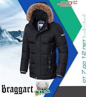Детская куртка на зиму для мальчика модная