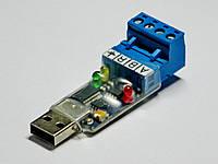 USB485L