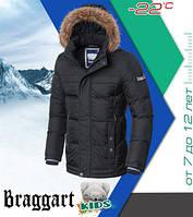 Куртка детская на зиму для мальчика