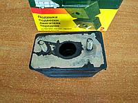Подушка двигателя передняя Газель, Волга (г. Арзамас)