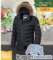 Куртка подростковая с меховой отделкой