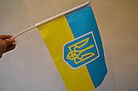 Флажок Украины с гербом 21*14 см оптом