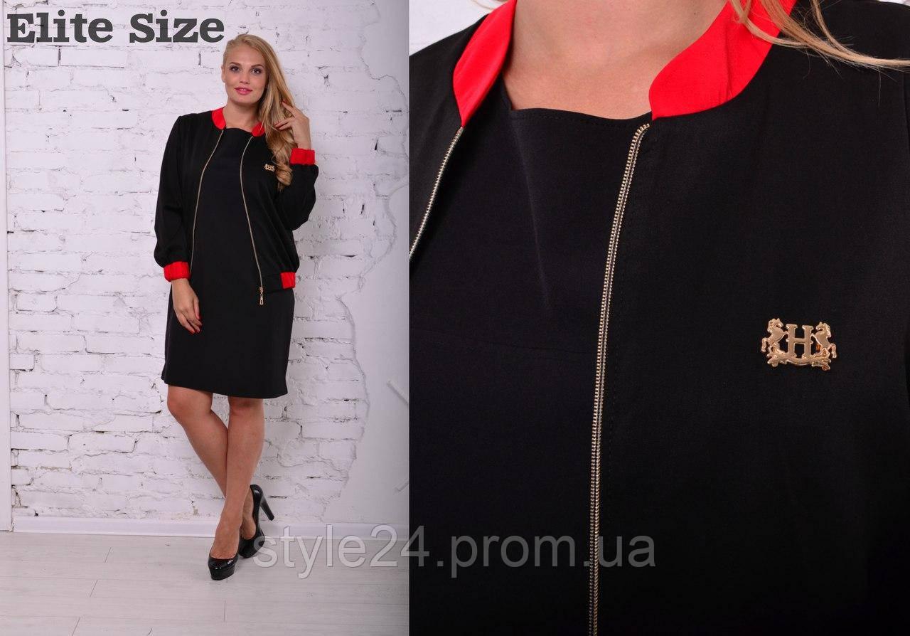 Батальний костюм джемпер + плаття.Розміри 46-58  продажа 5b59eabb5aa3f