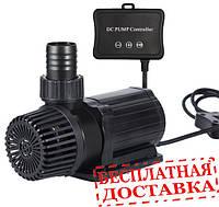 Насос для пруда EnjoyRoyal DC-12000(24V) c регулятором