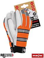 Мотоперчатки кожаные утепленные Польша (перчатки) RMC-FORNAX