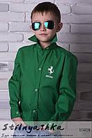 Рубашка на мальчиков Ferrari зеленая