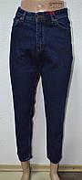 Джинсы женские  XRAY MOM 725/2063