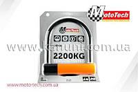 Замок противоугонный MotoTech Orange TW(530)