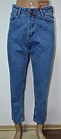 Джинсы женские  XRAY MOM 725/2062