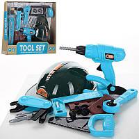Детский игровой набор инструментов 6608-09-1