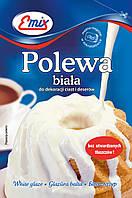 Белая глазурь для десертов Emix Polewa biala 100гр (Польша)