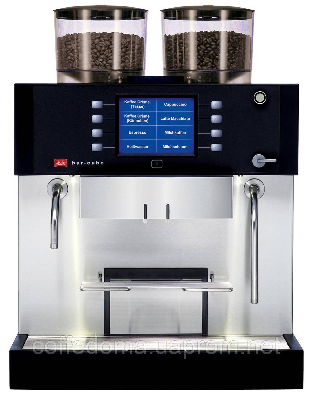 Melitta Bar Cube кофемашина суперавтомат