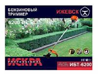 Бензокоса ИСКРА 6200 супер двойной ремень, 1 подет, 1 2Т, 1 3Т, паук + бабина
