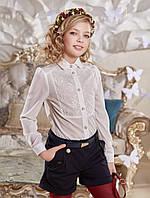 Блуза Чарли Suzie школьная нарядная на девочку Размеры 116- 140