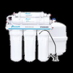 Ecosoft Standard 5-50, фильтр обратного осмоса