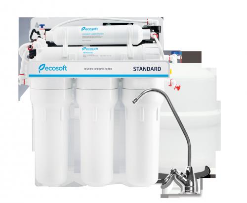 Ecosoft Standard 5-50P, система обратного осмоса с помпой