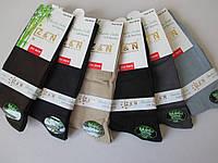 Разноцветные мужские носки бамбук.