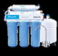 Ecosoft Absolute 6-50M, система очистки воды обратного осмоса с минерализатором