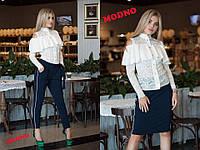 Женский стильный костюм в стиле Zara 3-ка (блуза,юбка ,брючки), цвета