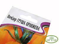 Помидор Груша оранжевая